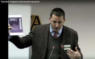 Торговля людьми и детьми для сексуслуг, 13.11.2014 Санкт-Петербург